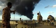 ازسرگیری درگیریها در اطراف مخازن نفتی پایتخت لیبی