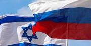 مسکو: تمام مسئولیت سقوط هواپیمای روس بر عهده تلآویو است