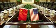 چین دیدار سران نظامی این کشور با آمریکا را به تعویق انداخت