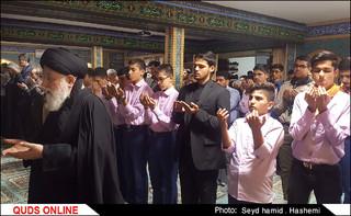 آیین نواختن زنگ  اقامه نماز در مدارس