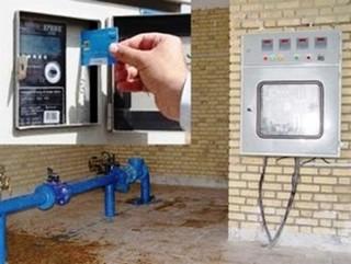 کنتور آب هوشمند