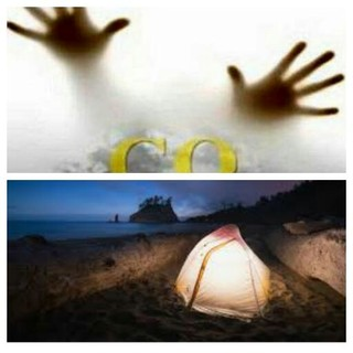 گازگرفتگی در چادر