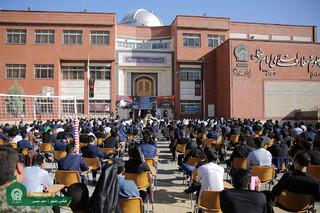 دانشآموزان مدارس امام رضا(ع)