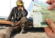 پیشنهاد افزایش ۲۰درصدی حقوق کارگران در سال ۹۸