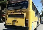 50 درصد ناوگان اتوبوسرانی بجنورد فرسودهاند/دولت سهمش را از هزینه جابجایی مسافر پرداخت نمیکند