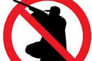 ممنوعیت شکار