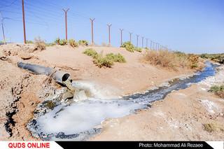 آلودگی چرم شهر مشهد