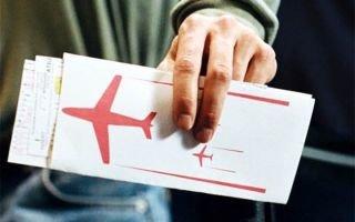 کاهش قیمت بلیت های هواپیما