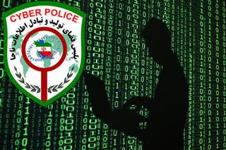 پلیس گیلان