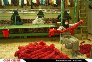 کارگاههای تولیدی شرکت فرش آستان قدس رضوی