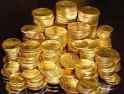 فیلم| توصیه جدی برای خریداران سکه و ارز