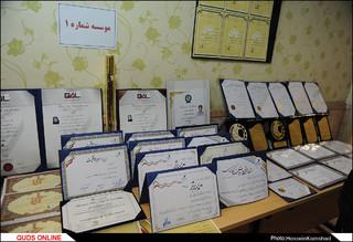 دستگیری عاملان و دایرکنندگان موسسه آموزشی غیر مجاز /گزارش تصویری