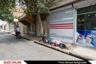 محله ای بنام گلشهر در مشهد