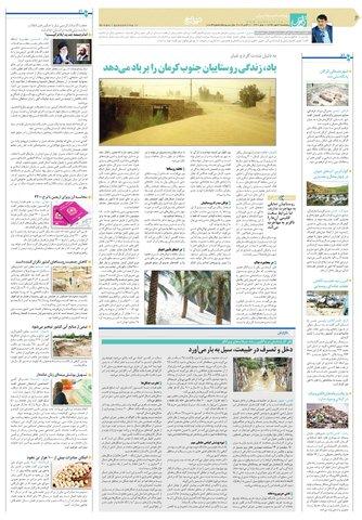 quds.pdf - صفحه 6