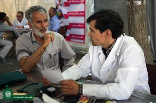 بنیاد سلامت رضوی