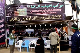موکب های گیلان در عراق