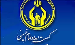 طرح احسان حسینی