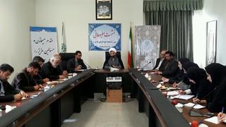 دانشکده علوم قرآنی