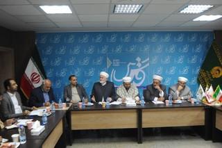 اتحاد علمای شام