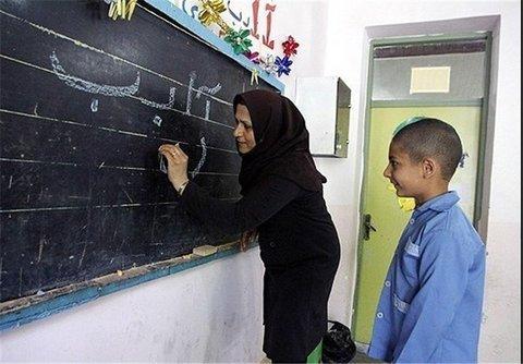 معلمان خراسان رضوی