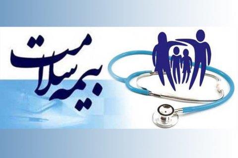 پوشش بیمه سلامت