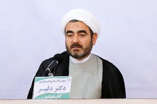 حجت الاسلام بهرام دلیر