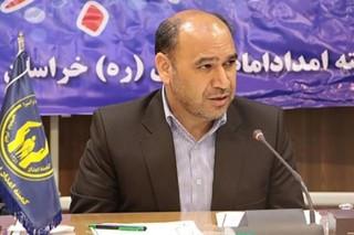 مدیرکل کمیته امداد امام خمینی(ره)