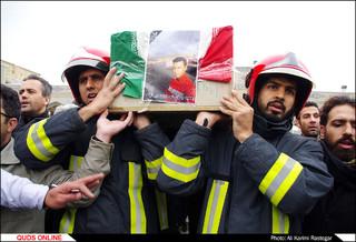 تشییع پیکر آتش نشان فداکار  شهید حمید نوروزی در حرم مطهر رضوی