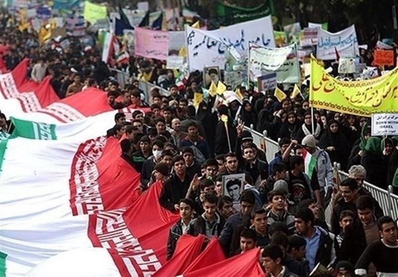 راهپیمایی یوم الله ۱۳ آبان مشهد