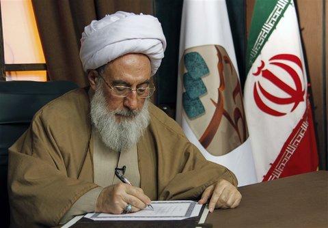 """حمله """"جناح خاص"""" به نامه دلسوزانه آیت الله """"یزدی"""" برای تضعیف ایشان است"""