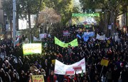 حضور پرشکوه مردم خراسان شمالی در راهپیمایی ۱۳ آبان