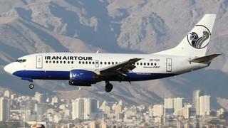 بلیط هواپیما مشهد2