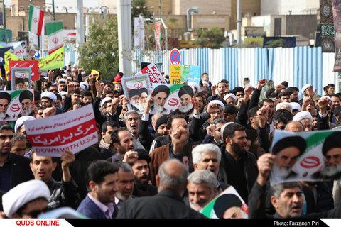 راهپیمایی ۱۳آبان در قم