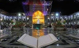 طرح قرآنی «مُسبّحات»