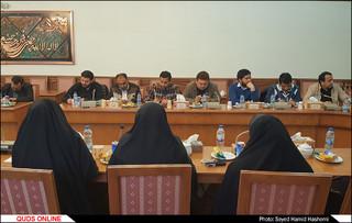 نشست خبری اعلام برنامه های آستان قدس رضوی دردهه آخر صفر/گزارش تصویری