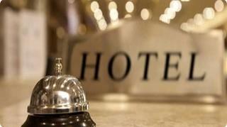 اشغال هتل