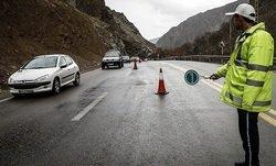 محدودیتهای ترافیکی