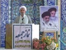 حجه الاسلام حدادیان