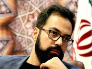 فرصت اجلاس جهانی گردشگری را به سادگی از دست ندهیم/تاریخ گردشگری ایران شاهد اتفاقی بینظیر است
