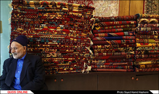 راسته بازار فرش فروش های مشهد/گزارش تصویری