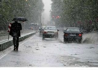 اداره کل هواشناسی خراسان رضوی