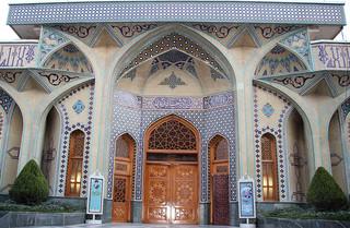 بنیاد پژوهشهای اسلامی آستان قدس