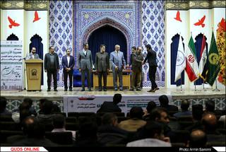 آیین آغاز سال تحصیلی دانشجویان عراقی دانشگاههای کشور