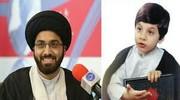 همایش حافظان قرآن کریم با حضور نابغه قرآنی کشور فردا برگزار میشود