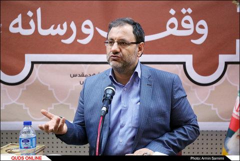 نشست تخصصی اهالی فرهنگ و هنر مشهد با موضوع وقف و رسانه