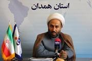 موزه آستان مقدس امام زاده عبدالله(ع) افتتاح شد