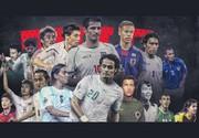 حضور ۴ ایرانی در تیم منتخب تاریخ جام ملتهای آسیا با سرمربیگری مهاجرانی+ عکس