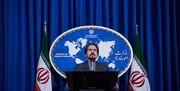 وزارت خارجه تصویب قطعنامه وضعیت حقوق بشر ایران را محکوم کرد