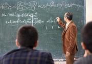 تصویب لایحه رتبهبندی معلمان در کمیسیون تخصصی دفتر هیئت دولت