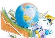 رشد اقتصاد آمریکا به ۲.۸ درصد رسید